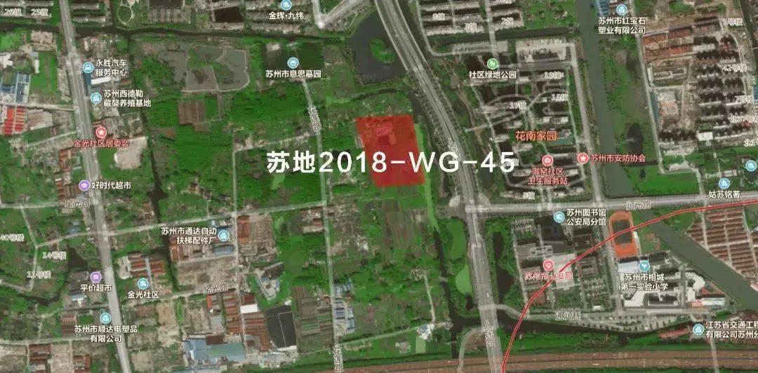 苏地2018-WG-45号地块.webp.jpg
