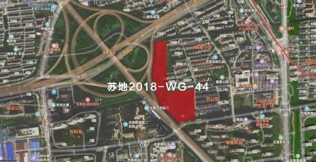 苏地2018-WG-44号地块.webp.jpg