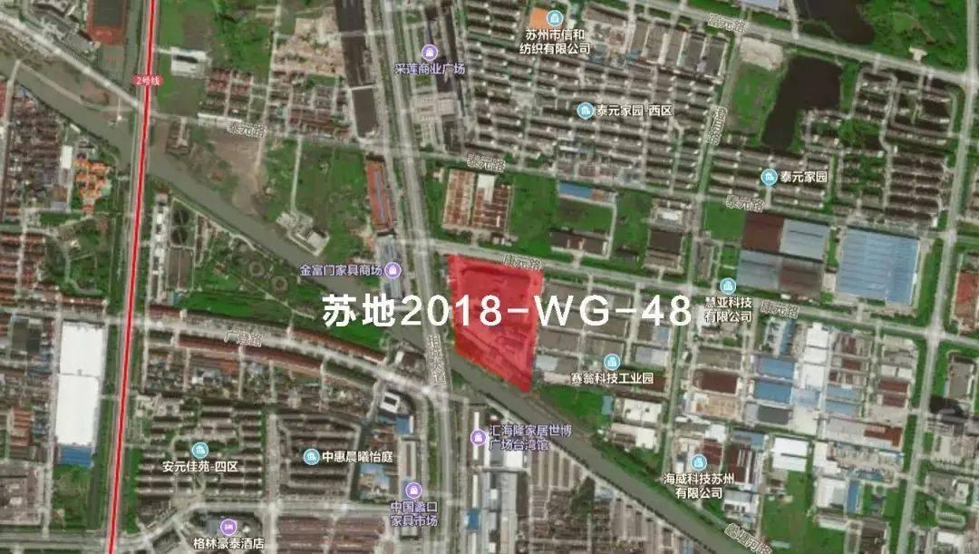 苏地2018-WG-48号地块.webp.jpg