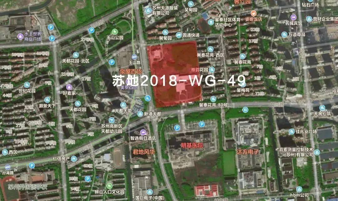 苏地2018-WG-49号地块.webp.jpg